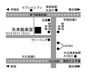 矢来能楽堂地図